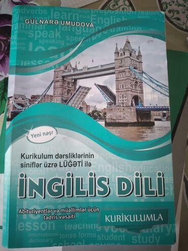 İngilis dili Kurikulumla tədris vəsaiti