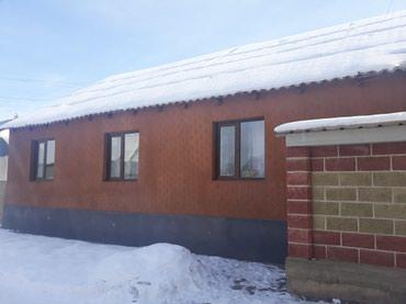 Дома в Нарын: Продам Дом 98 кв. м, 5 комнат