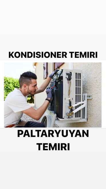ремонт автоматических ворот - Azərbaycan: Təmir   Kondisionerlər   Evə gəlməklə