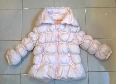 Μπουφάν παιδικό ροζ AlouetteSize: 2 yearsHeight: 92 cmΤο μπουφάν είναι