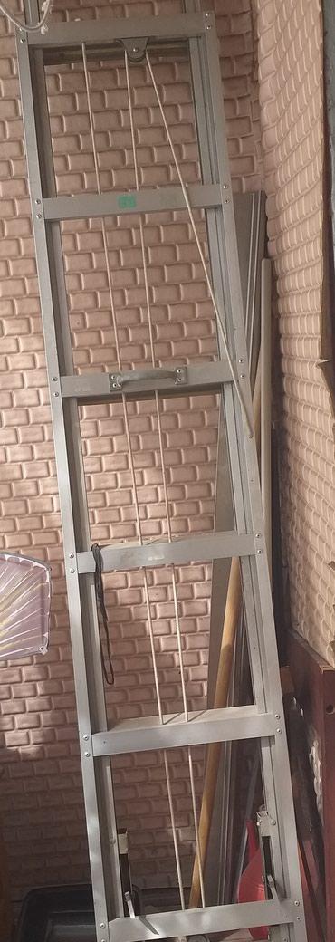 Продаю стремянку длина 3м в Бишкек