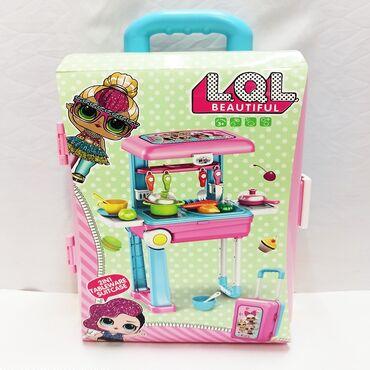 Детский кухонный набор Лол - чудесный набор кухонных принадлежностей с