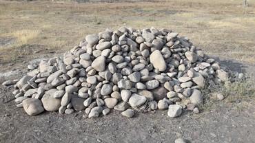 продам дом беловодск в Кыргызстан: БЕЛОВОДСКОЕ . продаю Камень самовывоз Беловодск