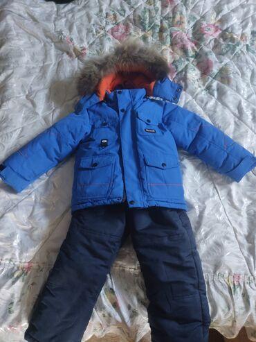 Продаю куртку и комбинезон! Как новый, в идеальном состоянии