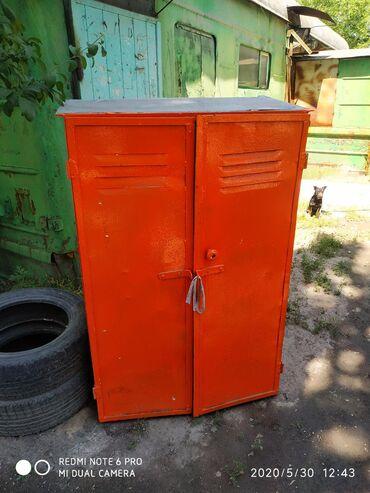 Продаю шкаф металлический для инструмента или газового баллона