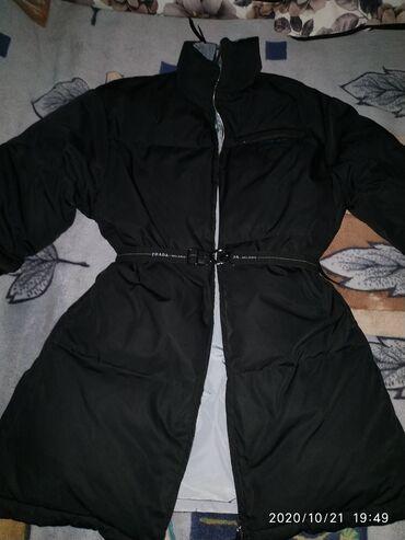 sportivnyj kostjum prada в Кыргызстан: Продаю Пуховик,PRADA MILANO,одевала пару раз,не устраивает размер!