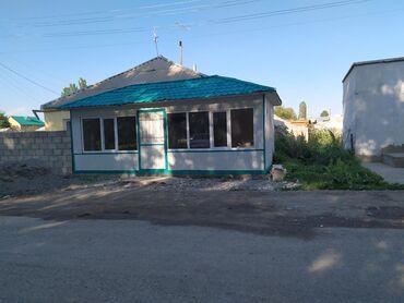 Ат-Башынын больница кочосундо, неман аптеканын жанында павильон