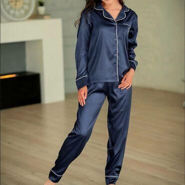Шикарные пижамы. Отличного качества
