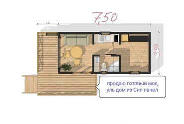 Услуги - Красная Речка: Дизайн, Проектирование   Квартиры, Дома