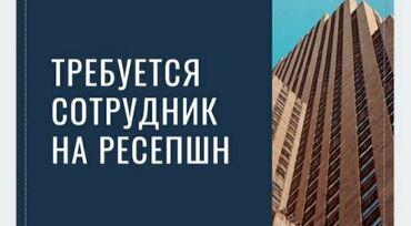 частный детектив в бишкеке в Кыргызстан: Срочно требуется сотрудник презентабельной внешности на
