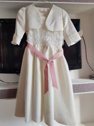 11188 объявлений: Очень красивое фирменное платье в отличном состоянии