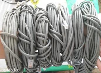 Продаю уже готовые UTP б/у кабеля. в Бишкек