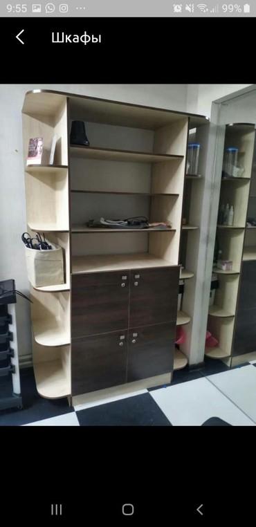 универсальная колба для кофеварки в Кыргызстан: Продается мебель для салона или офиса. шкаф. звоните