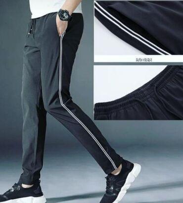 Стильные штаны на осень-веснуРазмер 2хл1шт.Производство Китай люкс