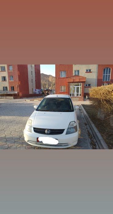 Honda 2002 в Нарын