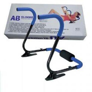 Тренажер для пресса AB Slimmer (roller) FT-W023Artist AB Slimmer -