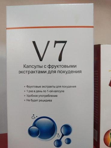 Капсулы с фруктовыми экстрактами для похудения в Бишкек