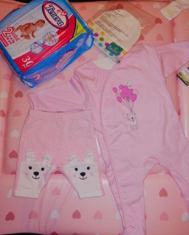 Dečija odeća i obuća - Prokuplje: Bebi set na prodaju.Set sadržiPampers trenera 30 kom 3-6 kgPampers
