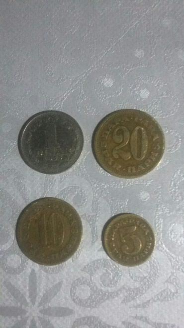 Monete | Srbija: Novcici iz 1963 i 1955god.deset i dvadeset dinara
