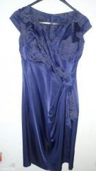 Платье в Лебединовка