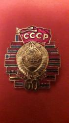 серьги значок в Кыргызстан: Значок ссср 500 сом