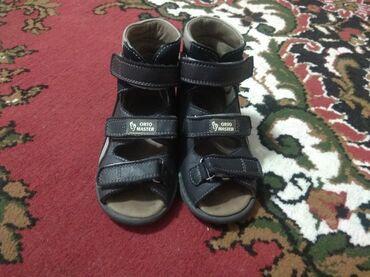 Продаю кожаную ортопедическую обувь размер 25 одевали только в садике