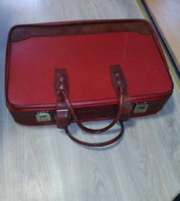 Kofer - Srbija: Kozni kofer dimenzija 61cm duzine, 42 cm sirine, 15,5 cm dubine