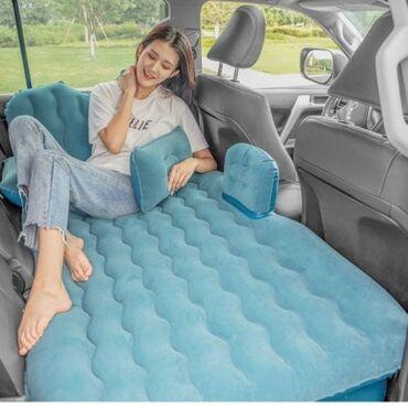 #Надувной Матрас в машину на заднее сиденье раздельныйВы никогда не