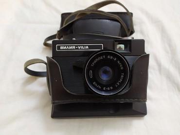 фотоаппарат praktica в Кыргызстан: Фотоаппарат Вилия-VILIA