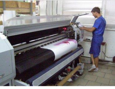 требуется печатник на широкоформатную машинку  в рекламную компанию в Бишкек