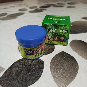 свечи от геморроя и мазь в Кыргызстан: Чудо мазь от компании Biolife.Биофин-это мазь,широкого применения.Она