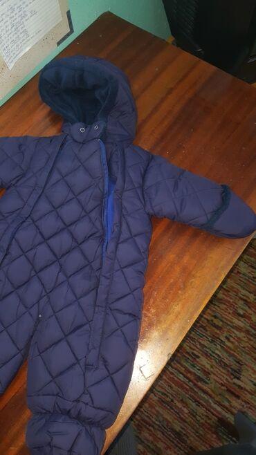Мусульманская одежда - Кыргызстан: Комбез новый . Цвет синий . Шапочка новая в подарок . Размер от 0 до 1