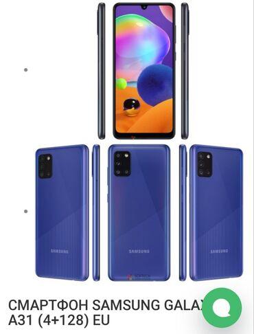 Samsung a 3 - Кыргызстан: Срочно продаю Samsung А 31 128 gb. Состояние нового телефона