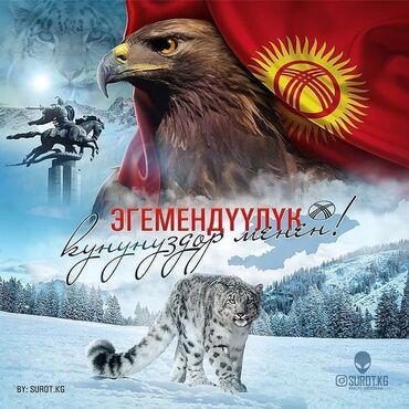 работа на вечер бишкек в Кыргызстан: Ищу работу подработку, вечером 18:00 вечера до 22:00