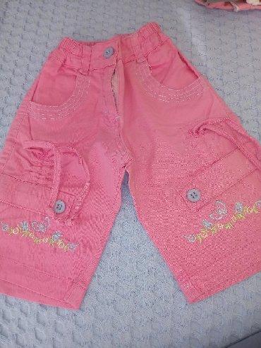 Pantalonice Azuro kids vel.0