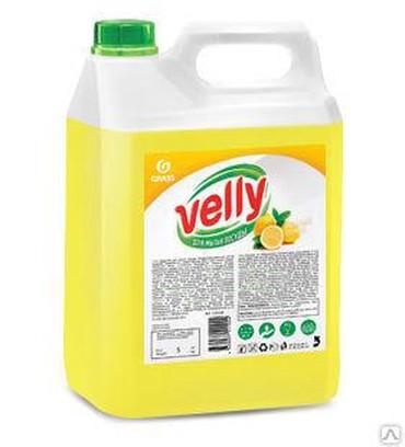 Моющее средство для посуды Velli с ароматом лимона. Густая формула и