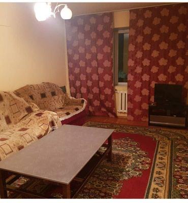 Квартиры в г. Токмок по суточно час,день, ночь, сутки круглосуточно в Токмак