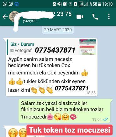 tuk token krem - Azərbaycan: Tuk token tozLazere son gec ve seyrek tuk  Qiymeti 10  UZ ve BUTUN BE