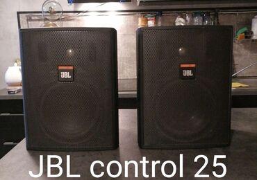 Акустические системы vaporesso беспроводные - Кыргызстан: JBL CONTROL 25– наиболее универсальная модель серии, сочетающая в