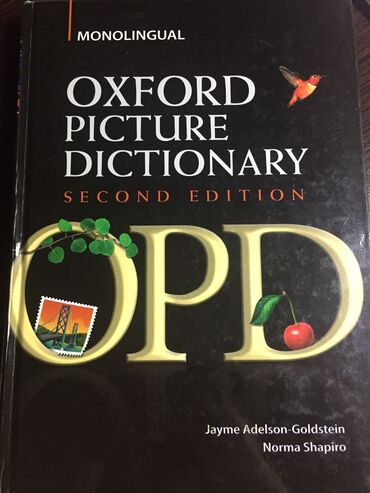 Договорная Oxford Picture Dictionary (second edition) Jayme Adelson-Go