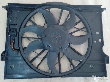 корпуса 200 вт в Кыргызстан: Продаю корпус вентилятора Mercedes w211