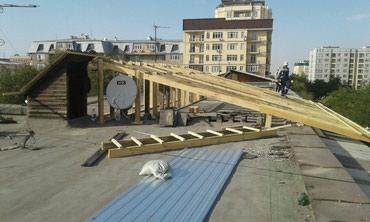 Накрываем крыш домов Советских этажных(4-5 этаж).и их ремонт... в Бишкек
