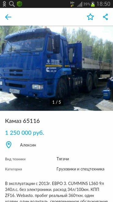 куплю кузов на камаз в Кызыл-Кия