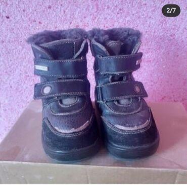 туфли 24 размер в Кыргызстан: Фирма Kotofey натуральный кожа размер 24 одеть мало