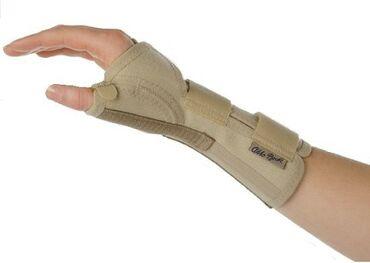87 объявлений: Ортез лучезапястного сустава. Применяется при ушибах, растяжении и