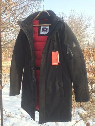 вязаные куртки для мужчин в Кыргызстан: Куртка зимняя, БИО пух. Новая. Размер 46