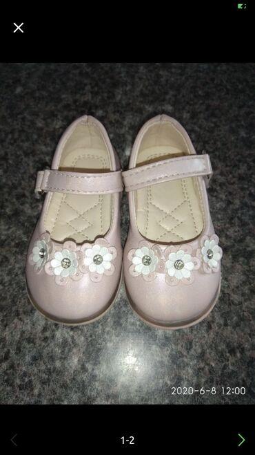 Новые туфельки босоножки . Подойдёт до годика размер до 12см . Светя