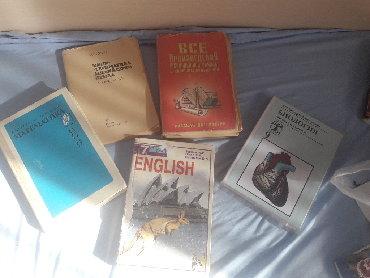 биолог в Кыргызстан: Книги. Математика и биология, все остальные