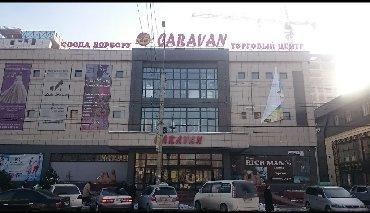 Коммерческая недвижимость - Кыргызстан: Продаю бутик в караване 3й этаж 18 квадрат метров