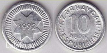Bakı şəhərində 10 azərbaycan qəpiyi. 1992-ci il. Əlaqə